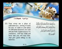 Recited Quran with Translating Its Meanings into English (Audio and video – Part 02 - Episode 6)