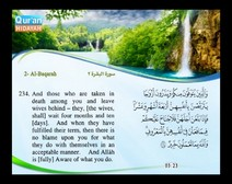 Recited Quran with Translating Its Meanings into English (Audio and video – Part 02 - Episode 7)