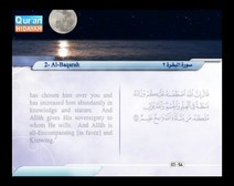 Recited Quran with Translating Its Meanings into English (Audio and video – Part 02 - Episode 8)