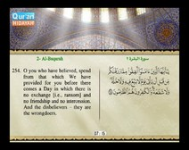 Recited Quran with Translating Its Meanings into English (Audio and video – Part 03 - Episode 1)