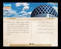 Recited Quran with Translating Its Meanings into English (Audio and video – Part 03 - Episode 3)