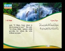 Recited Quran with Translating Its Meanings into English (Audio and video – Part 03 - Episode 6)