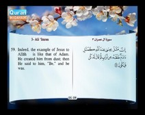 Recited Quran with Translating Its Meanings into English (Audio and video – Part 03 - Episode 7)