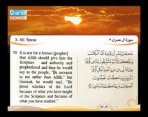 Recited Quran with Translating Its Meanings into English (Audio and video – Part 03 - Episode 8)