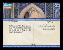 Recited Quran with Translating Its Meanings into English (Audio and video – Part 03 - Episode 4)