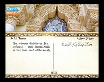 Recited Quran with Translating Its Meanings into English (Audio and video – Part 04 - Episode 1)