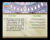 Recited Quran with Translating Its Meanings into English (Audio and video – Part 04 - Episode 2)