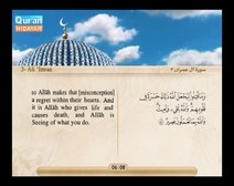 Recited Quran with Translating Its Meanings into English (Audio and video – Part 04 - Episode 4)