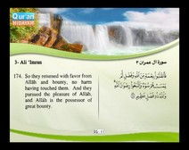 Recited Quran with Translating Its Meanings into English (Audio and video – Part 04 - Episode 5)