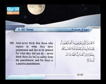 Recited Quran with Translating Its Meanings into English (Audio and video – Part 04 - Episode 6)