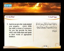 Recited Quran with Translating Its Meanings into English (Audio and video – Part 04 - Episode 7)