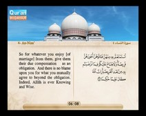 Recited Quran with Translating Its Meanings into English (Audio and video – Part 05 - Episode 1)