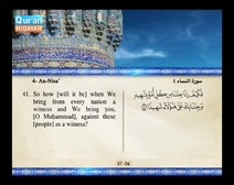 Recited Quran with Translating Its Meanings into English (Audio and video – Part 05 - Episode 2)