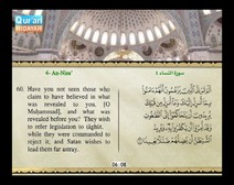 Recited Quran with Translating Its Meanings into English (Audio and video – Part 05 - Episode 3)