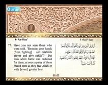 Recited Quran with Translating Its Meanings into English (Audio and video – Part 05 - Episode 4)
