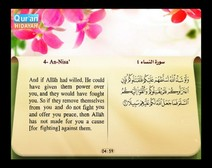 Recited Quran with Translating Its Meanings into English (Audio and video – Part 05 - Episode 5)