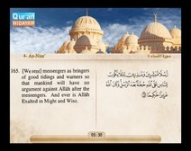 Recited Quran with Translating Its Meanings into English (Audio and video – Part 06 - Episode 2)