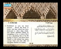 Recited Quran with Translating Its Meanings into English (Audio and video – Part 06 - Episode 3)