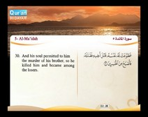 Recited Quran with Translating Its Meanings into English (Audio and video – Part 06 - Episode 5)