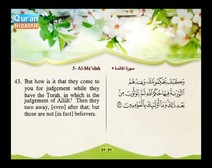 Recited Quran with Translating Its Meanings into English (Audio and video – Part 06 - Episode 6)