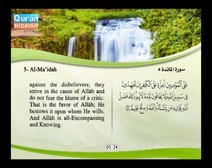Recited Quran with Translating Its Meanings into English (Audio and video – Part 06 - Episode 7)