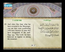 Recited Quran with Translating Its Meanings into English (Audio and video – Part 07 - Episode 1)