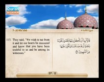 Recited Quran with Translating Its Meanings into English (Audio and video – Part 07 - Episode 3)