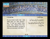 Recited Quran with Translating Its Meanings into English (Audio and video – Part 07 - Episode 4)