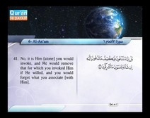 Recited Quran with Translating Its Meanings into English (Audio and video – Part 07 - Episode 5)