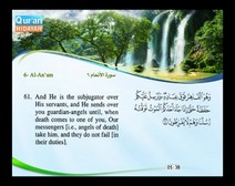 Recited Quran with Translating Its Meanings into English (Audio and video – Part 07 - Episode 6)