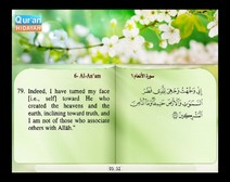 Recited Quran with Translating Its Meanings into English (Audio and video – Part 07 - Episode 7)