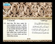 Recited Quran with Translating Its Meanings into English (Audio and video – Part 08 - Episode 1)