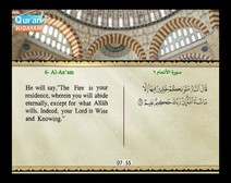 Recited Quran with Translating Its Meanings into English (Audio and video – Part 08 - Episode 2)