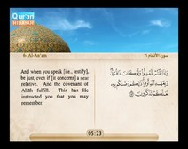 Recited Quran with Translating Its Meanings into English (Audio and video – Part 08 - Episode 4)