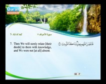 Recited Quran with Translating Its Meanings into English (Audio and video – Part 08 - Episode 5)