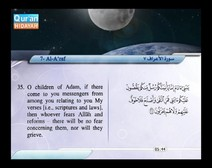 Recited Quran with Translating Its Meanings into English (Audio and video – Part 08 - Episode 6)