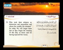 Recited Quran with Translating Its Meanings into English (Audio and video – Part 08 - Episode 7)