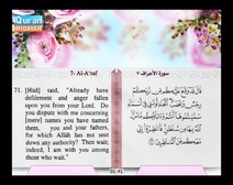 Recited Quran with Translating Its Meanings into English (Audio and video – Part 08 - Episode 8)