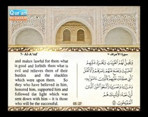 Recited Quran with Translating Its Meanings into English (Audio and video – Part 09 - Episode 4)