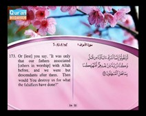 Recited Quran with Translating Its Meanings into English (Audio and video – Part 09 - Episode 5)