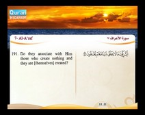 Recited Quran with Translating Its Meanings into English (Audio and video – Part 09 - Episode 6)