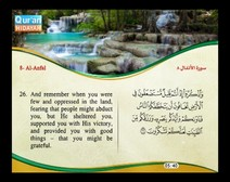 Recited Quran with Translating Its Meanings into English (Audio and video – Part 09 - Episode 8)