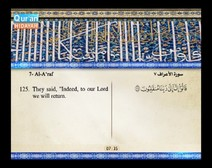Recited Quran with Translating Its Meanings into English (Audio and video – Part 09 - Episode 2)