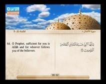 Recited Quran with Translating Its Meanings into English (Audio and viمرئية تحتوي على تلاوة آيات من سورة الأنفال، وذلك من الآية 61 إلى الآية 75، مع ترجمة معانيها إلى اللغة الإنجليزية.)