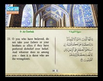 Recited Quran with Translating Its Meanings into English (Audio and video – Part 10 - Episode 4)