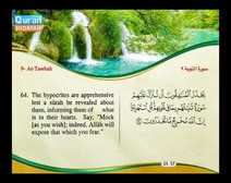 Recited Quran with Translating Its Meanings into English (Audio and video – Part 10 - Episode 7)