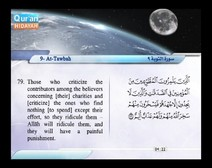 Recited Quran with Translating Its Meanings into English (Audio and video – Part 10 - Episode 8)