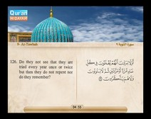 Recited Quran with Translating Its Meanings into English (Audio and video – Part 11 - Episode 3)