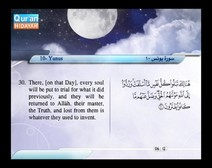 Recited Quran with Translating Its Meanings into English (Audio and video – Part 11 - Episode 5)