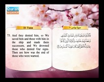 Recited Quran with Translating Its Meanings into English (Audio and video – Part 11 - Episode 7)
